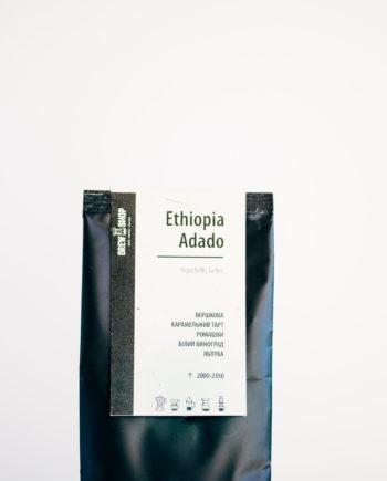 Kofe-svezhej-obzharki-ethiopia-adado